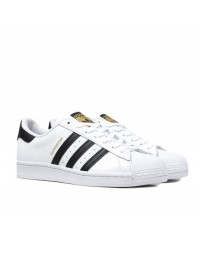 mens white trainers adidas, OFF 71%,Buy!